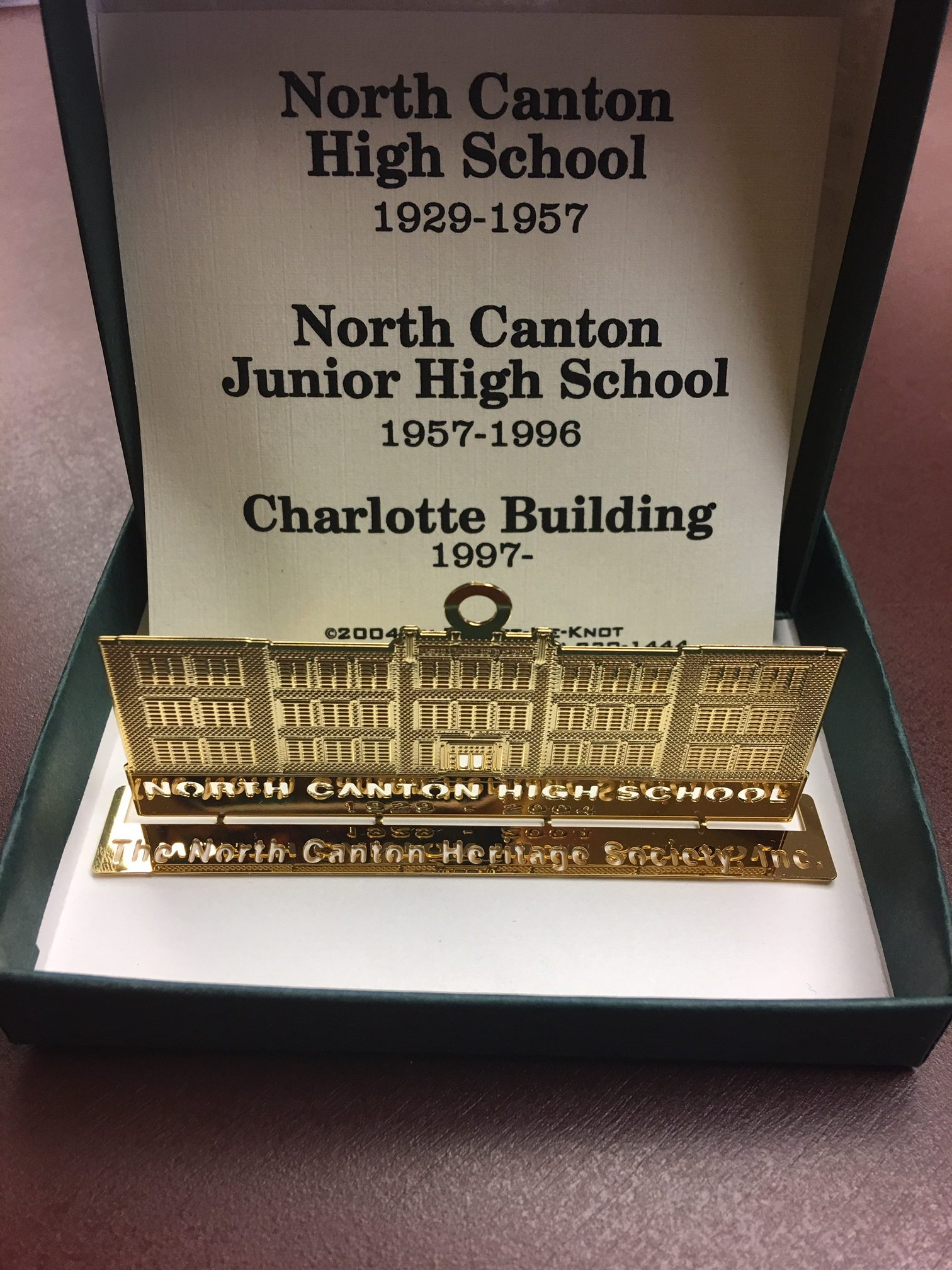 North Canton High School Ornament